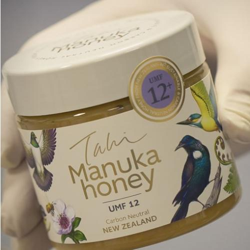5. what tahi honey bee sure quality certification 2