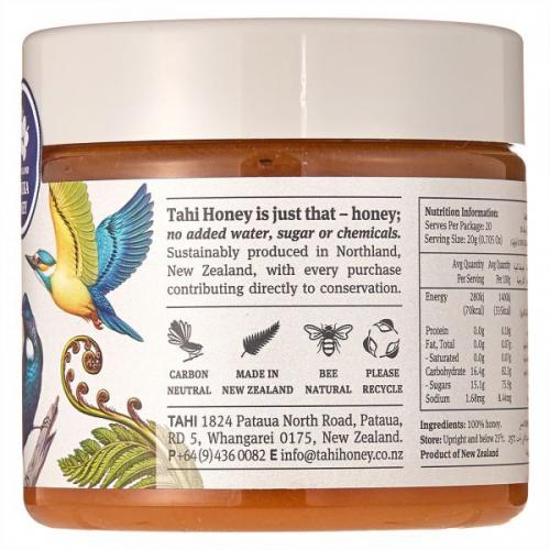 Tahi manuka honey ingredients and details6