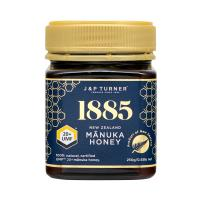best price UMF 20 plus manuka honey USA