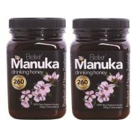 Belxir MG 260 Manuka Honey Drinking Honey 2 pack